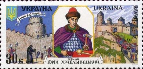 Фото Почтовые марки Украины, Почтовые марки Украины 2001  год 2001 № 367 почтовая марка Гетман Хмельницкий