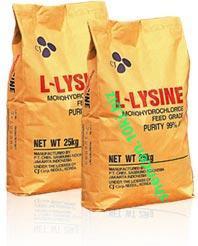Фото АМИНОКИСЛОТЫ L-лизин сульфат кормовой (70%)