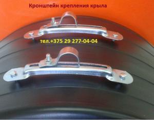 Фото  Кронштейн крепления крыла пластиково брызговика под трубу D=42мм
