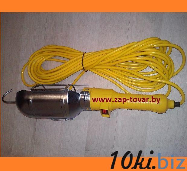 Лампа переносная (переноска) 220v L10м купить в Минске купить в Беларуси - Аксессуары для авто