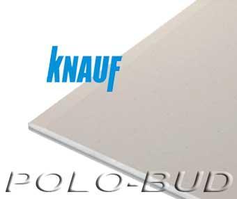Гипсокартон KNAUF потолочный, 2500х1200х9,5мм