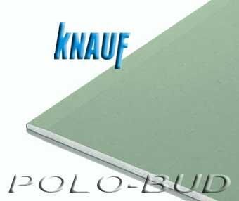 Гипсокартон KNAUF потолочный влагостойкий, 2500х1200х9,5мм