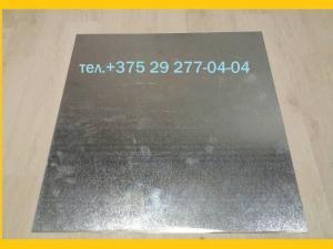 Фото  Опознавательный знак  «крупногабаритный груз»  РАЗМЕР :40см х 40см табличка