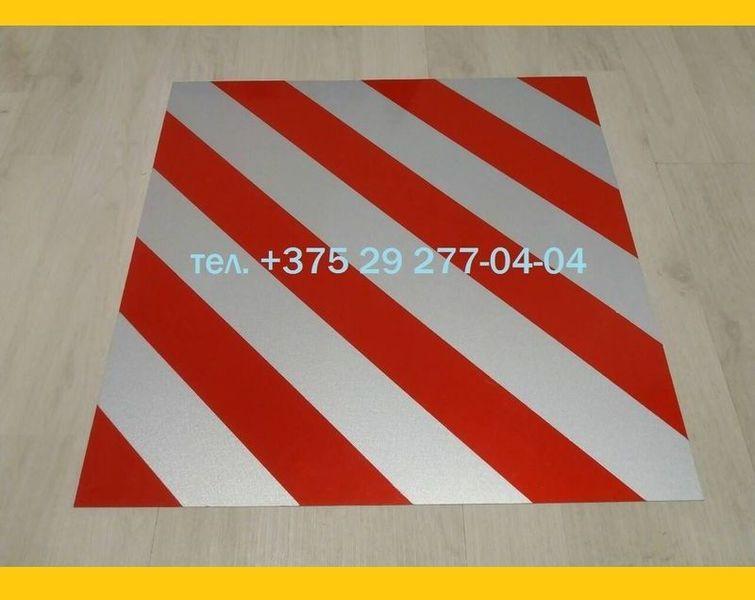 Опознавательный знак  «крупногабаритный груз»  РАЗМЕР :40см х 40см табличка