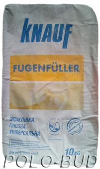 Шпаклевка Fugenfuller, 10кг