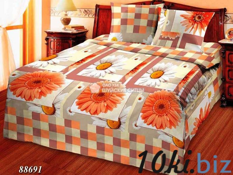 Шуйская бязь купить в Белгороде - Комплекты постельного белья с ценами и фото