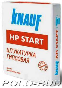 Штукатурка Knauf HP Start, 30кг.
