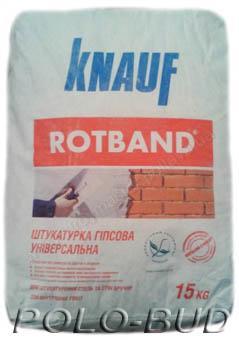 Штукатурка Knauf Rotband, 15кг.