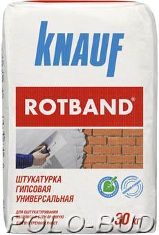 Штукатурка Knauf Rotband, 30кг.