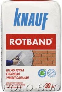 Фото СУХИЕ ГИПСОВЫЕ СМЕСИ Штукатурка Knauf Rotband, 30кг.