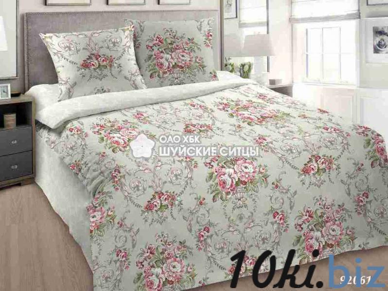 Шуйский Cotton купить в Белгороде - Комплекты постельного белья с ценами и фото