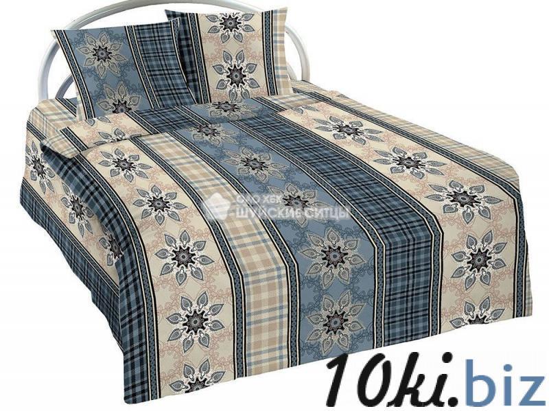 70х70 - 2 шт купить в Белгороде - Комплекты постельного белья с ценами и фото