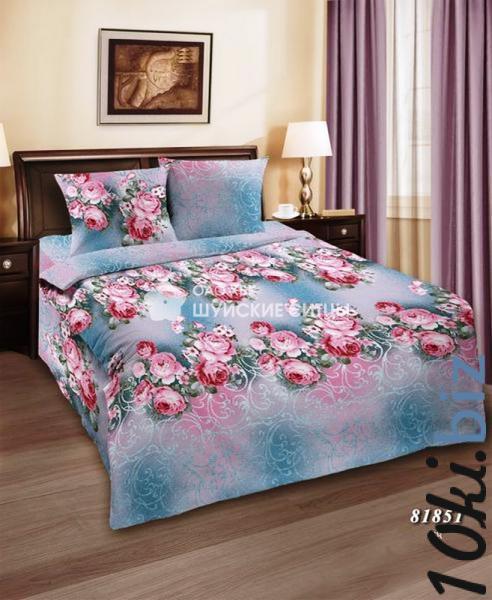 50х70 - 2 шт купить в Белгороде - Комплекты постельного белья с ценами и фото