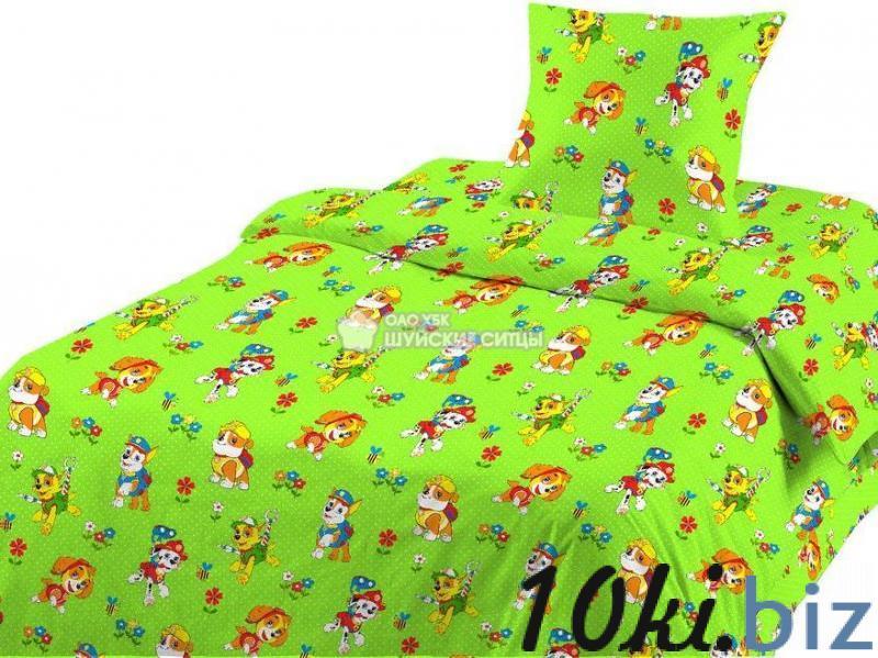 40х60 - 1 шт купить в Белгороде - Комплекты постельного белья с ценами и фото