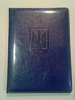 Папка А4 синий кожзам тиснение - герб