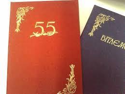 Папка поздравительная А4 бордовый (синий) кожзам