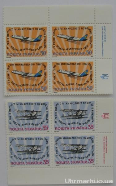 Фото Почтовые марки Украины, Почтовые марки Украины 1993 год 1993 № 38-39 угловые кварблоки почтовых марок Самолеты 75 лет первого международного почтового перелета Виден-Краков-Львов СЕРИЯ