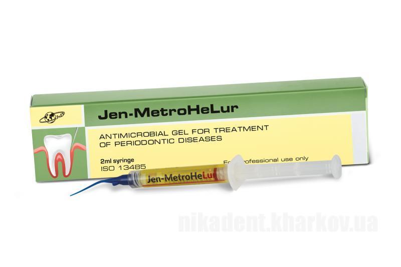 Фото Для стоматологических клиник, Материалы, Лечебные и профилактические материалы Jen-MetroHeLur - (Джен Метро Гелур) антимикробный гель 2г.