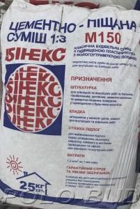 Фото ЦЕМЕНТ  /  ЦПС  /  КЛАДОЧНЫЕ СМЕСИ Цементно-песчаная смесь