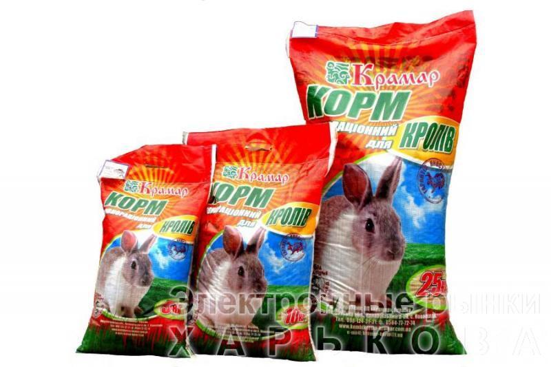 КК 94-1 Для молодых кролей до 150 дней (с травяной мукой)