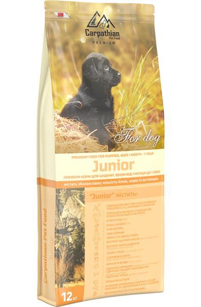 Сухой корм Carpathian Pet Food – Junior Для щенков всех пород