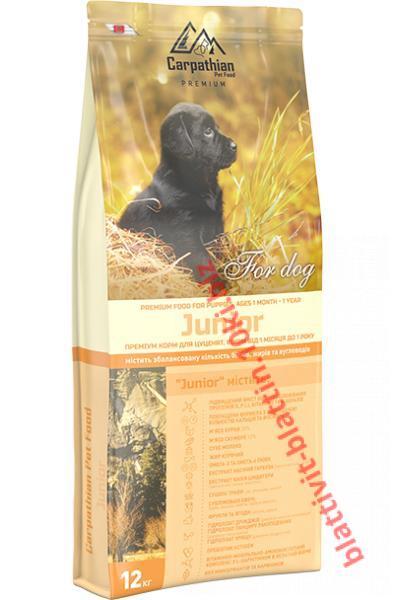 Фото Сухой корм для собак ТМ «Пан Пес» Сухой корм Carpathian Pet Food – Junior Для щенков всех пород