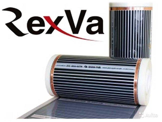 Электрический пленочный теплый пол RexVa XiCa (на отрез) 1м2.