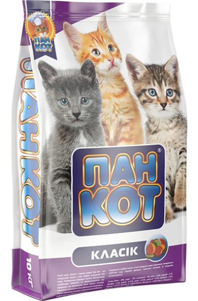 Сухой корм Пан Кот — Класик Специальный рецепт для котят всех пород