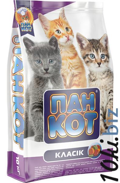 Сухой корм Пан Кот — Класик Специальный рецепт для котят всех пород, цена фото купить в Киеве. Раздел Корма и лакомства для домашних животных и птиц