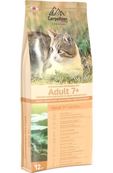 Сухой корм Carpathian Pet Food — Adult 7+ Для котов и кошек преклонного возраста