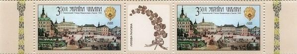 2006 № 782 почтовые марки Т. Чишковський. Площадь Фердинанда во Львове. 1840