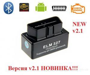 Фото  Новинка! Автомобильный сканер ELM327 V2. 1 Bluetooth OBD2