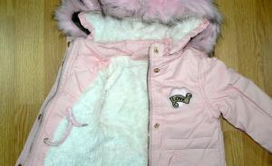 Фото Куртки, комбинезоны, пальто, жилетки ДЕВОЧКАМ РАСПРОДАЖА! -20% Парки, ЗИМА-демисезон, от 1 до 3 лет