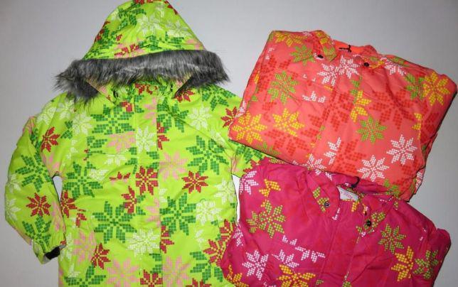 РАСПРОДАЖА! -35% Куртка для девочки, горнолыжная (7-8 лет)