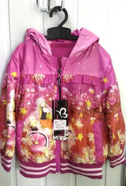 Куртка ветровка для девочки от 2 до 4 лет