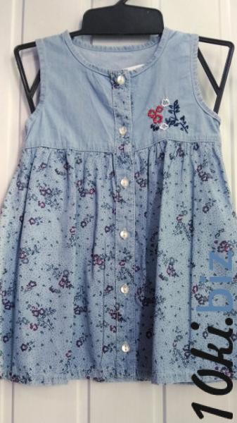 Платье сарафан 2-3 года