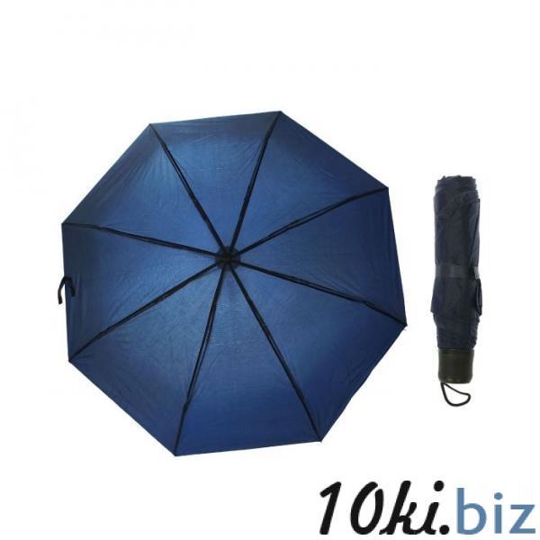 Зонт механический, однотонный, R=48см, цвет тёмно-синий купить в Беларуси - Зонты