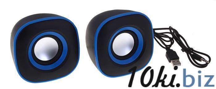 Портативные колонки USB для ПК/разъем 3,5, 023, черные с синим купить в Беларуси - Усилители звука, колонки