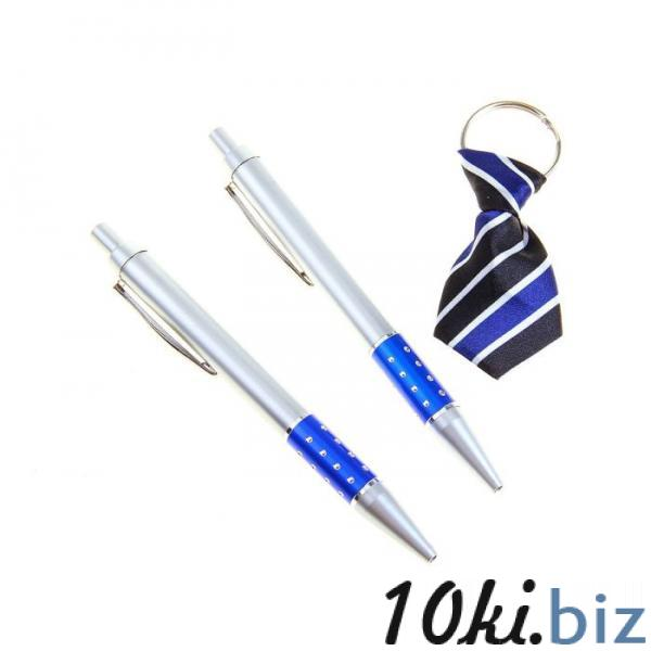Подарочный набор, 3 предмета в коробке: 2 ручки, брелок купить в Лиде - Брелоки