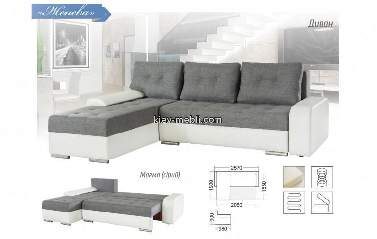 диван-угловой Женева