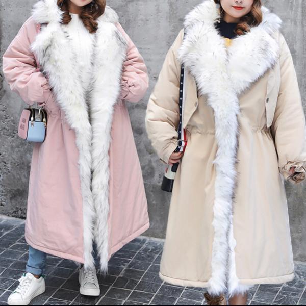 Куртка утепленная длинная