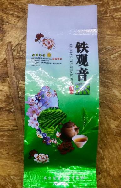 Маоцьен высшего сорта, зеленый чай, 25 грамм