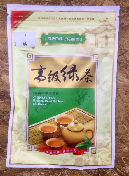 Маоцьен 1-го сорта, зеленый чай, 50 грамм