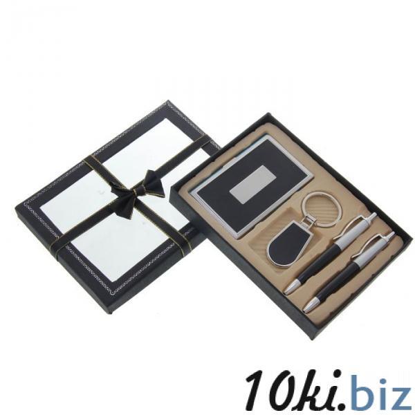 Набор подарочный 4в1 в коробке: 2 ручки, брелок, визитница, черный купить в Лиде - Брелоки