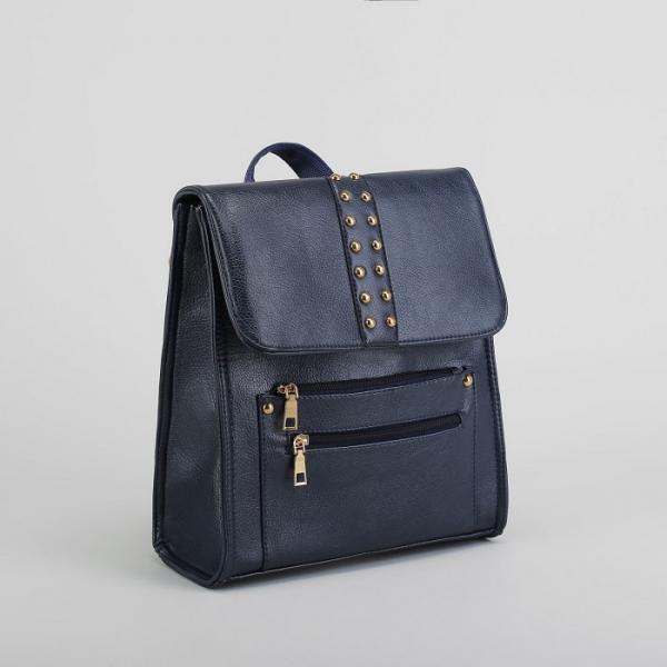Рюкзак молодёжный на молнии, 1 отдел, 3 наружных кармана, цвет синий