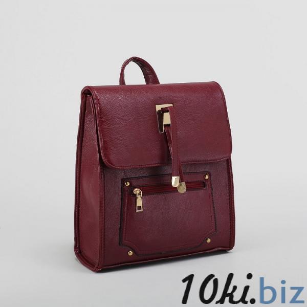 Рюкзак молодёжный на молнии, 1 отдел, 2 наружных кармана, цвет бордовый