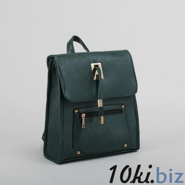 Рюкзак молодёжный на молнии, 1 отдел, 2 наружных кармана, цвет зелёный