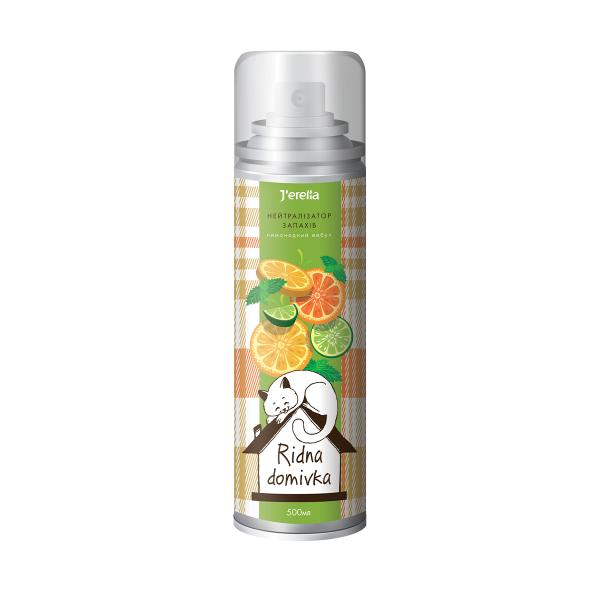 Нейтралізатор запахів