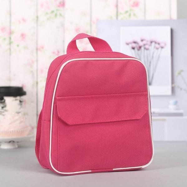"""Рюкзак """"Детский"""", 20*6*22, 1 отдел, розовый"""