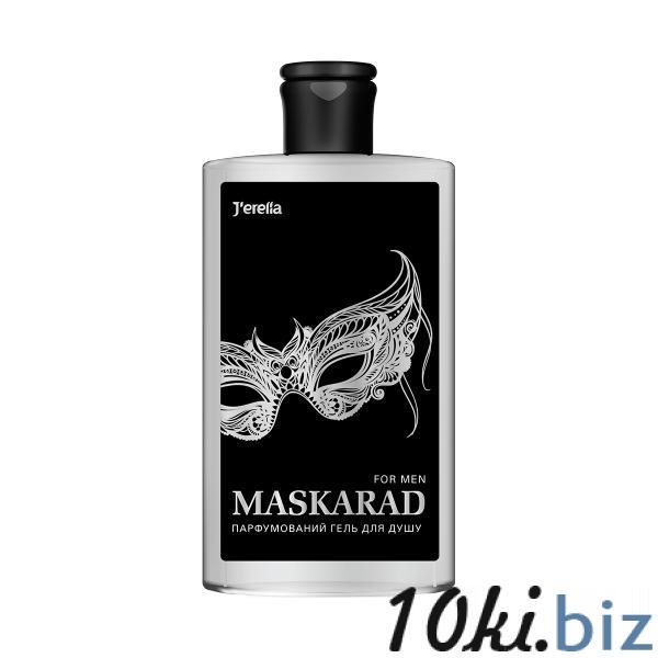 Парфумований гель для душу для чоловіків MASKARAD купить во Владимире-Волынском - Средства для душа и принятия ванны с ценами и фото